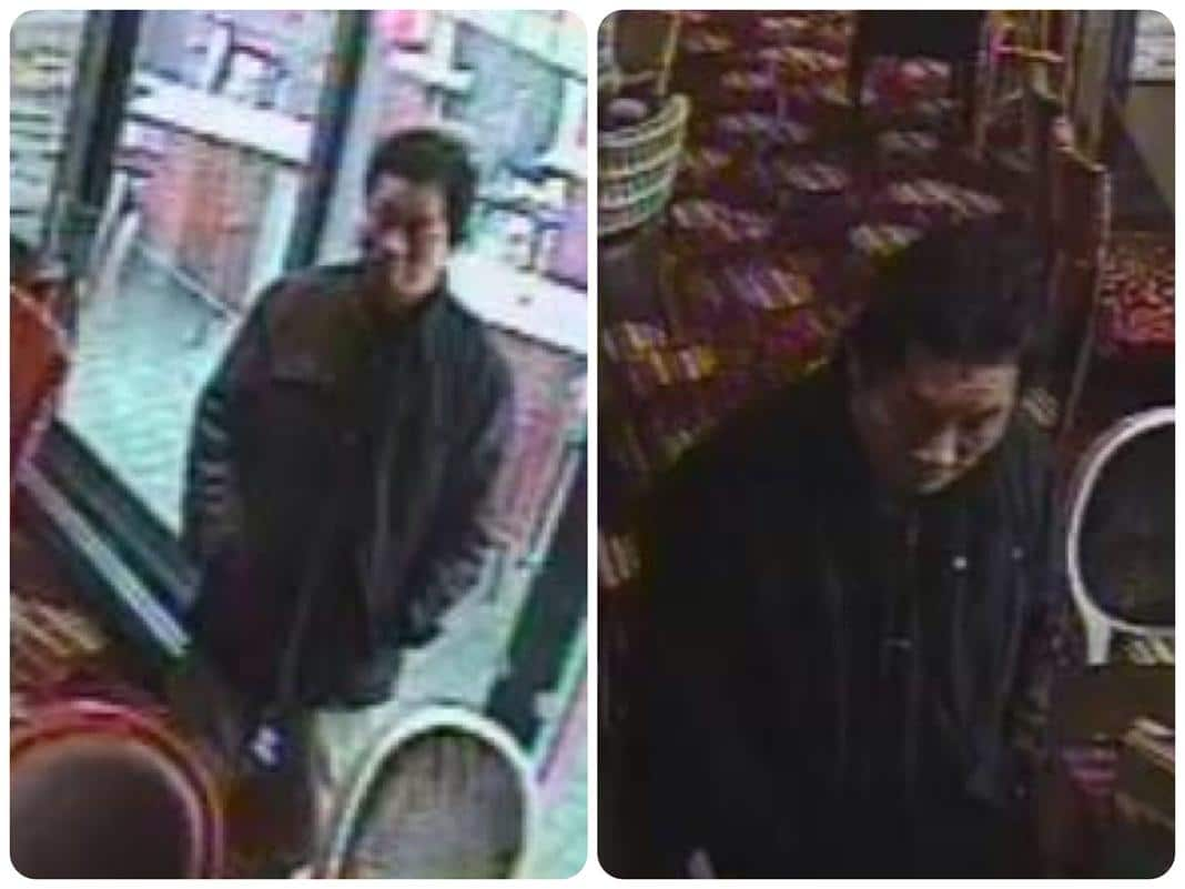 CCTV images of man following sexual assault in The Cambridge pub, Longbridge